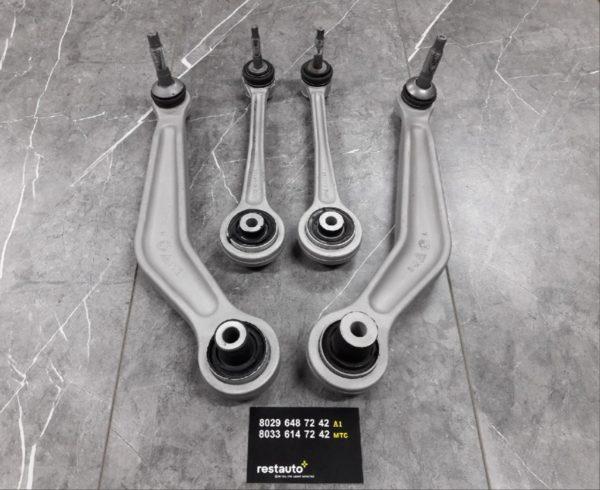 Восстановленный комплект задних рычагов BMW E60